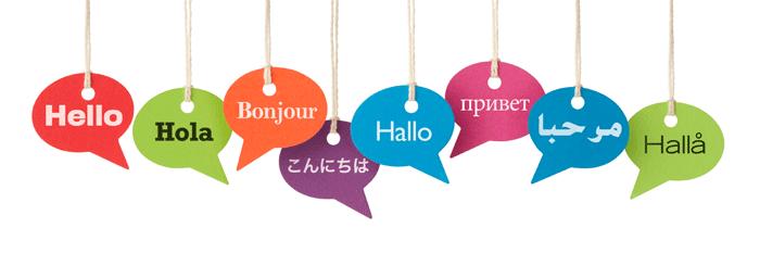 cesitli-dillerde-merhaba