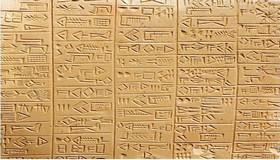 sumer-tabletleri